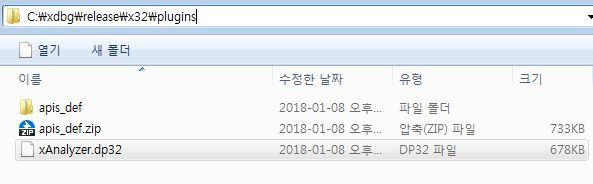 x64dbg] xAnalyzer Plugin | Monthly Jack2