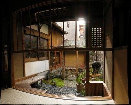 Shotoku-an Kyoto, garden