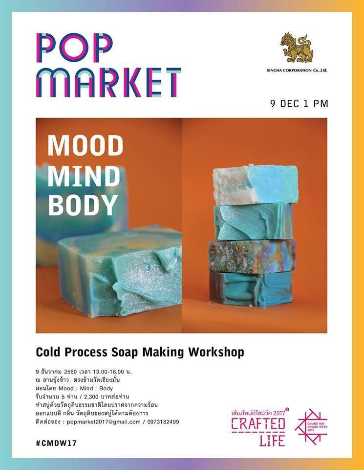 Cold Process Soap Making Workshop.jpg