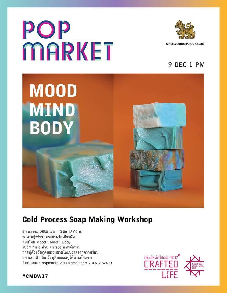Cold Process Soap Making Workshop.jpg
