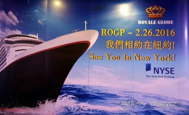 Royal Holdings Australia road show announcements