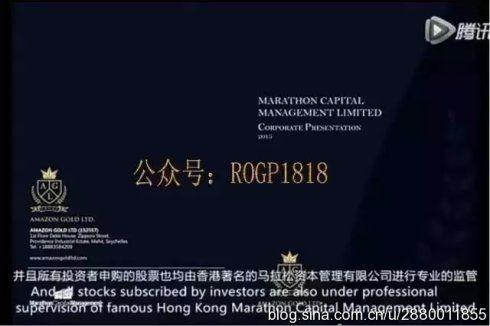 Royal Holdings (ROYALE GLOBE HOLDING INC)
